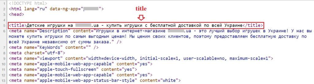 мета-тег title в коде